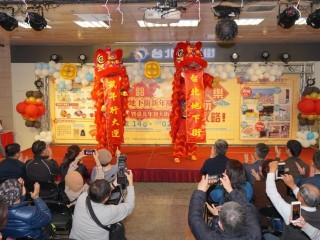 2020年1月17日台北地下街新年慶暨臺北年貨大街活動相本