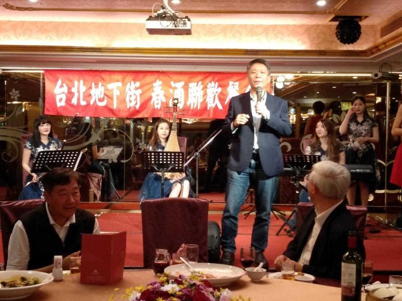 2021年03月11日-台北地下街春酒餐會活動相本