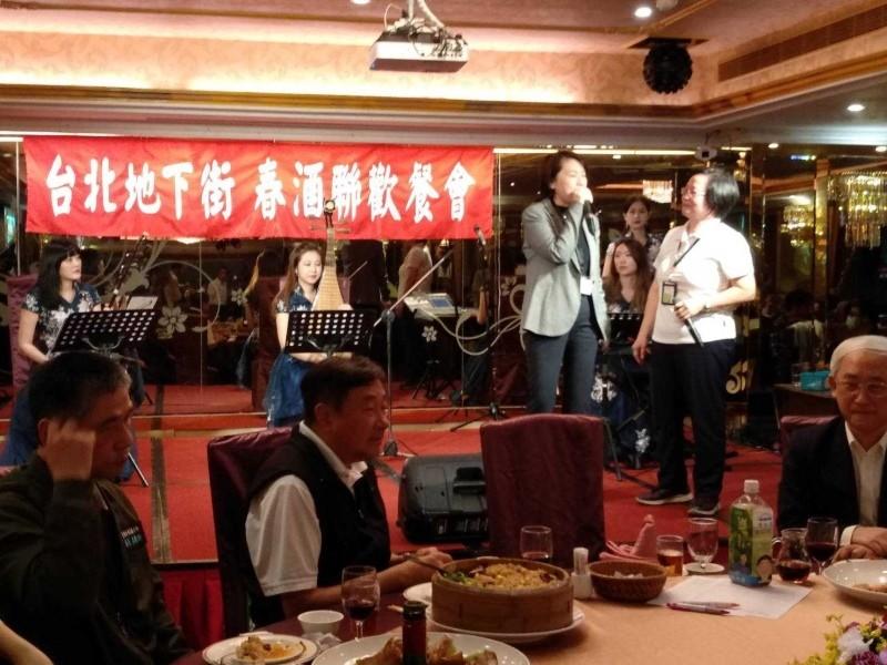 210311-台北地下街春酒餐會_210312_6