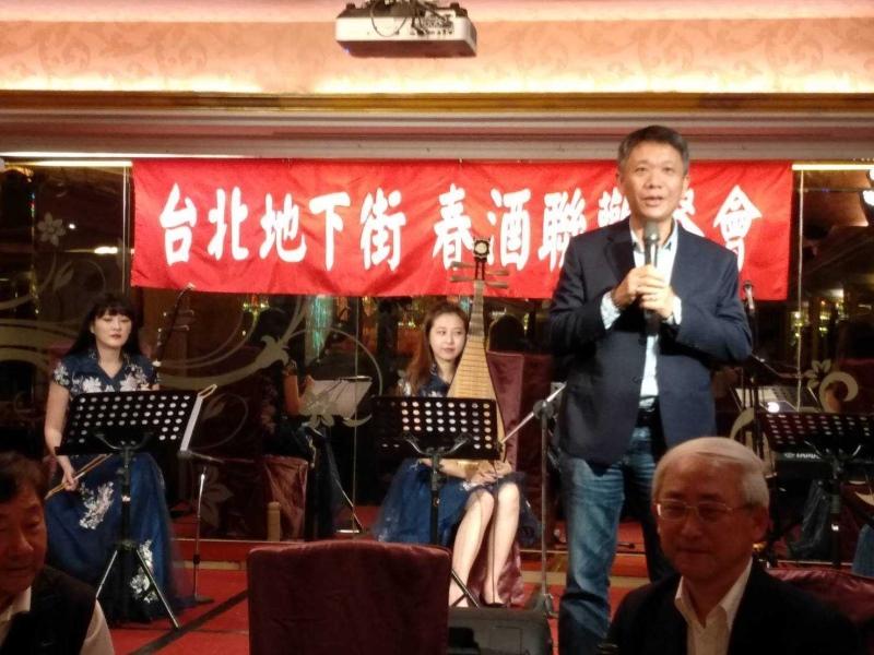 210311-台北地下街春酒餐會_210312_13