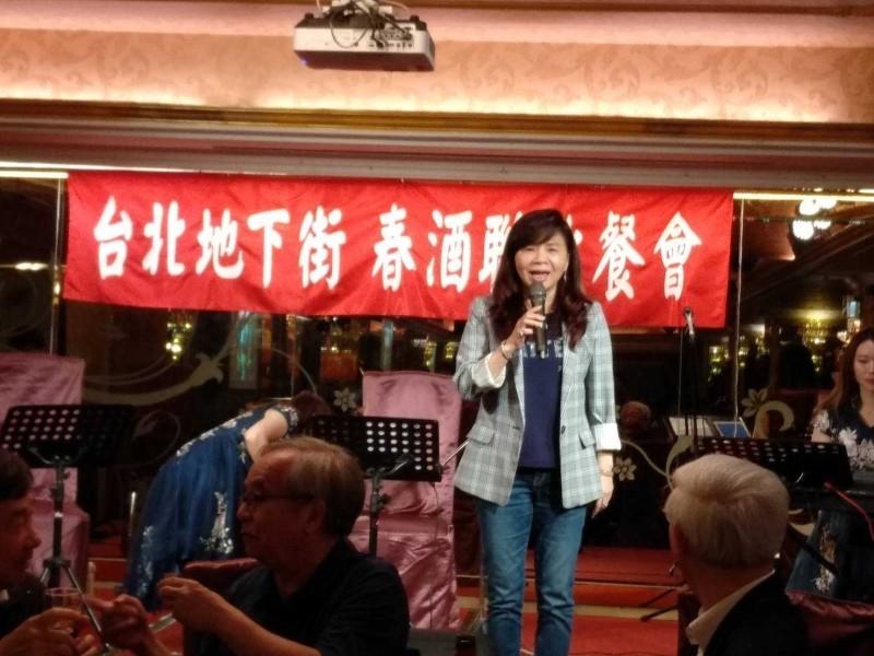210311-台北地下街春酒餐會_210312_16