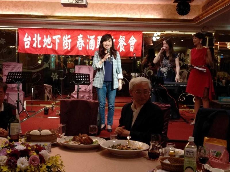210311-台北地下街春酒餐會_210312_17
