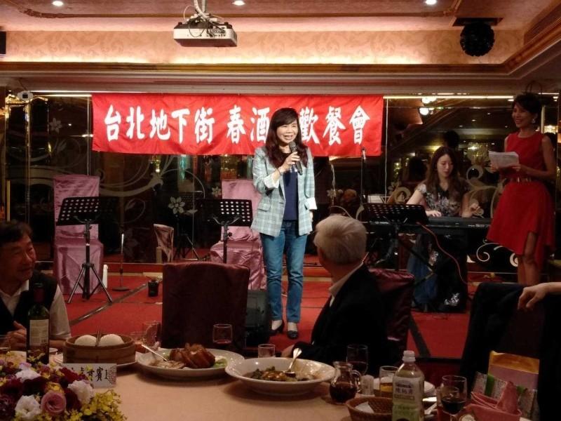 210311-台北地下街春酒餐會_210312_18