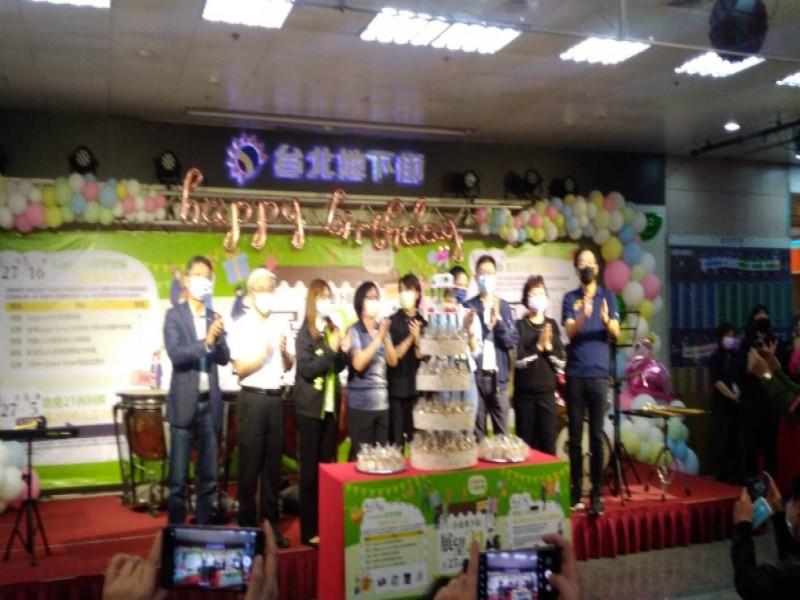 210327-台北地下街21週年慶_210327_11