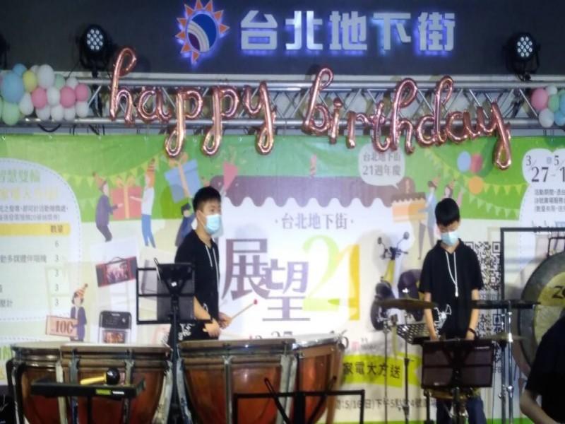210327-台北地下街21週年慶_210327_18