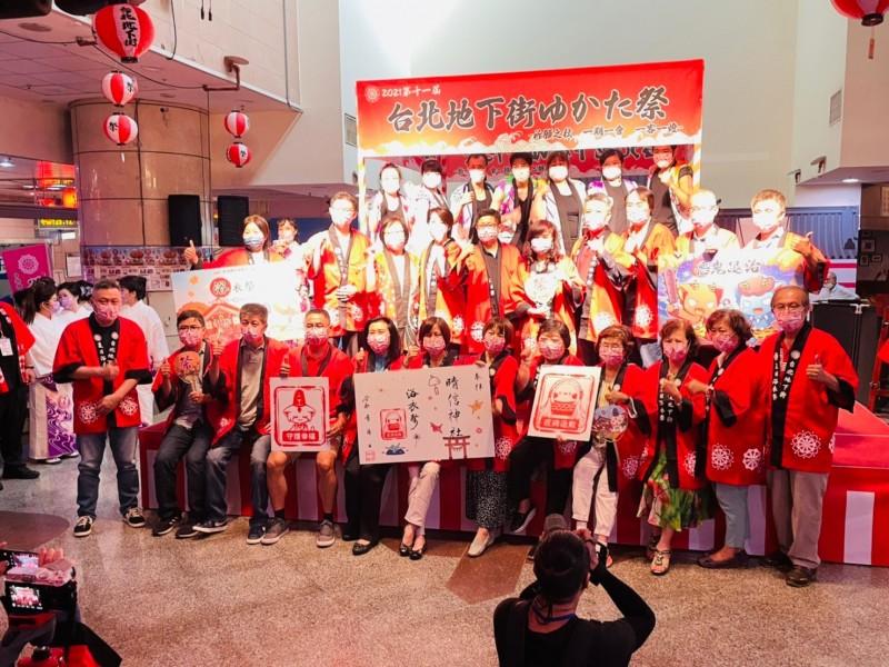 2021年10月16日-台北地下街第十一屆浴衣祭活動相本