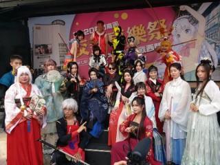 2020年08月01日-西門町第七屆cosplay比賽記者會