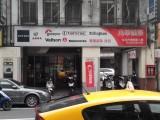 兆華國際有限公司