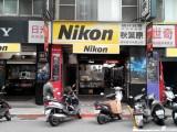 秋葉原攝影器材專賣店