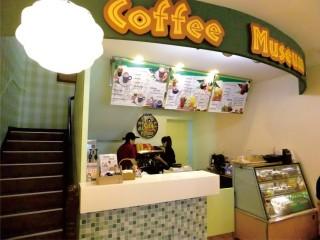 義美 咖博館