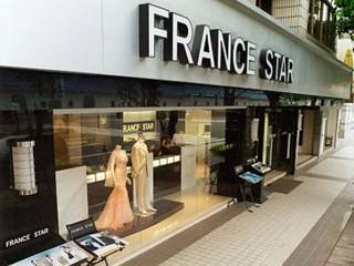 法國巨星婚紗社