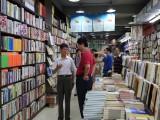 天龍文創出版事業有限公司