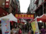 台北市重南書街促進會