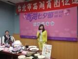 台北市西湖商圈促進會