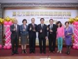 台北市寧夏商圈發展協會
