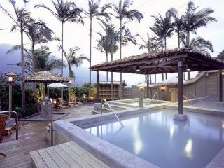 椰林溫泉餐廳