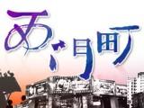 社團法人台北市西門徒步區街區發展促進會