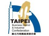 台北精品咖啡商業發展協會