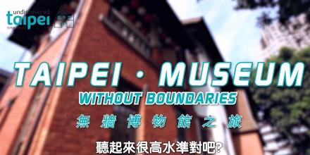 DO NOT bring Singaporean Girl go Taipei for Trip!
