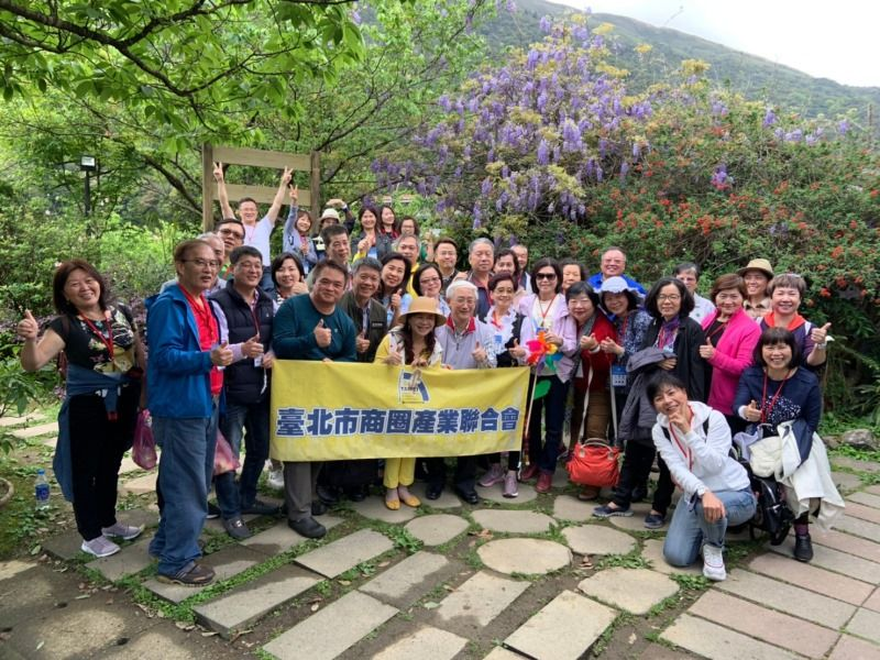 2021年03月26日-竹子湖海芋季採海芋ㄧ日遊活動相本
