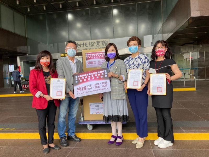 臺北市商圈產業聯合會配合市府防疫捐贈Covid-19抗原快速檢測試劑。