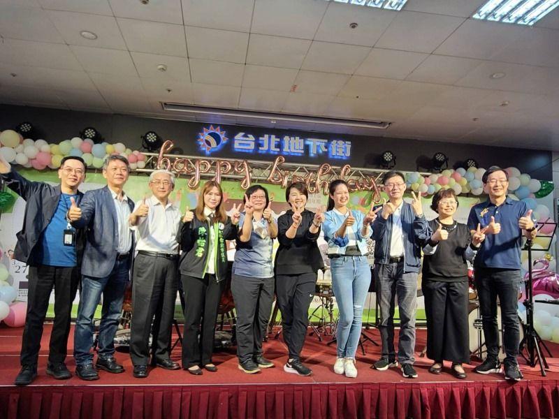 2021年03月27日-台北地下街21週年慶活動相本